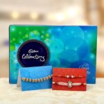 Gift Delivery in Patiala, Gifts to Patiala, Send Rakhi to Patiala, Rakhi to Patiala, Rakhi Delivery in Patiala, Rakhi gifts to Patiala, Flowers to Patiala, Send Cakes to ...