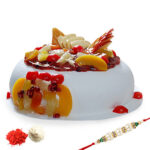 SEND RAKHI AND CAKE TO FARIDKOT ,CAKE INDUSTRY offer 30% RAKHI SALE SAME DAY RAKHI CHOCOLATES ,RAKHI SWEETS in FARIDKOT on hampers Chocolates TO FARIDKOT