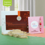 Send Rakhi with Kaju Katli Online to Ludhiana Punjab India , Fresh Sweets To Ludhiana . We Same day Rakhi and kaju barfi Swees Delivery In Ludhiana offer free shipping in Ludhiana India
